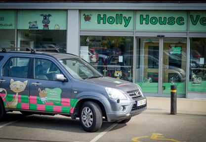 Holly House Veterinary Clinic, Moor Allerton