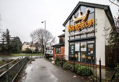 Kingston Veterinary Group, Holderness Road