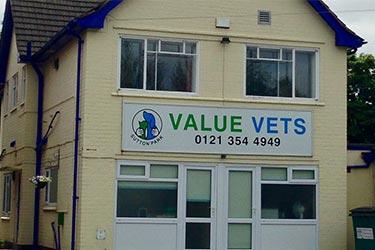 The Veterinary Clinic, Sutton Park